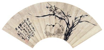 高铨(清)兰草