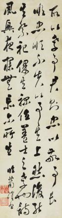 嘉庆帝(1760-1820)  行书