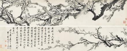汤贻汾(1778-1853)  墨梅卷