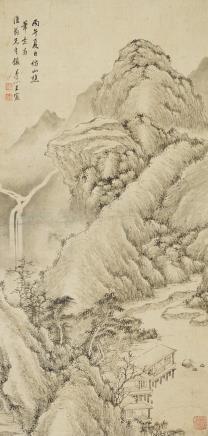 王宸(1720-1797)  仿王蒙笔意