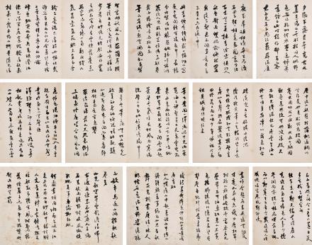 柳亚子诗册