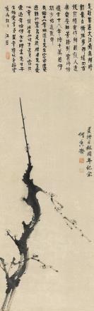 何香凝(1878-1972)  墨梅图