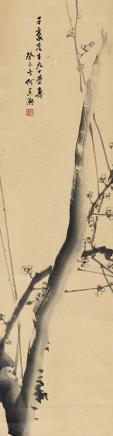 何香凝(1878-1972)  梅香