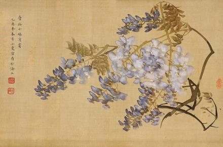 陆小曼(1903-1965)  紫藤