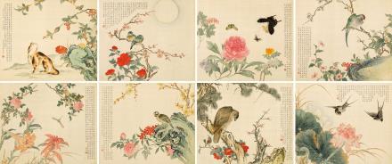 陆小曼(1903-1965)  临徐渭花卉