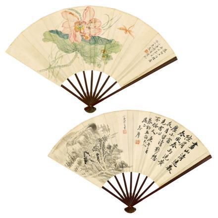 陆小曼、徐志摩(1903-1965)、(1897-1931)  荷花蜻蜓·山水