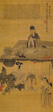 陆小曼(1903-1965)  摹陈洪绶 《唫楳图》