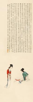 周炼霞(1908-2000)  人物