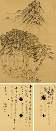 潘素·张伯驹(1915-1992)·(1898-1982)  墨松·书札