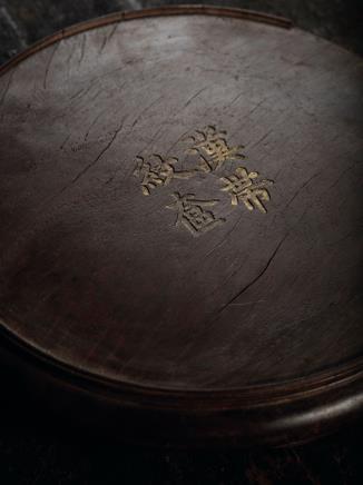 """清中期  """"汉带纹奁""""款硬木大号器座"""