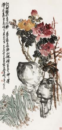 吴昌硕 富贵神仙图