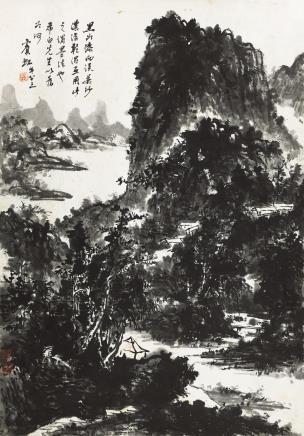 黄宾虹 茂林幽村