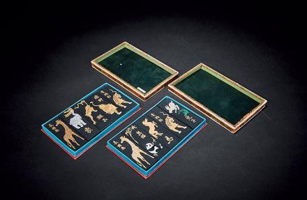 70年代动物墨 2盒十方