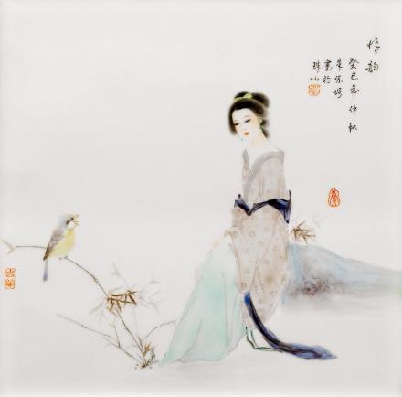 朱保娟情韵瓷板画