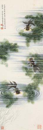 陶冷月鱼乐图