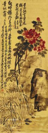 吴昌硕花卉
