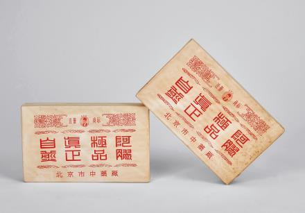 70年代北京市中药厂李时珍牌极品阿胶共2盒