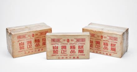 70年代北京市中药厂李时珍牌极品阿胶共7盒