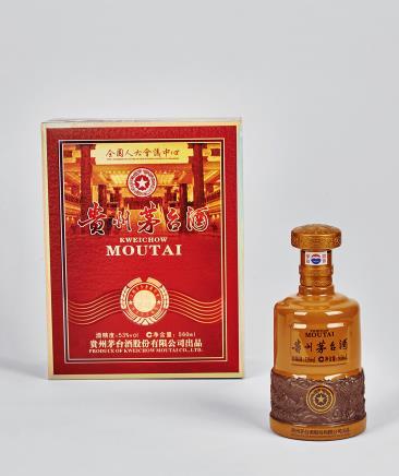 2011年酱瓶人大会议中心陈酿茅台酒