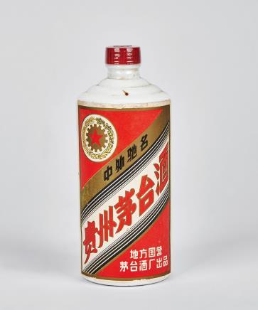 1978年三大革命茅台酒