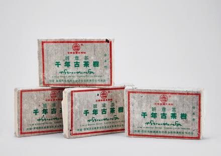 2003年凤临茶厂马来西亚定制千年古茶树班章茶砖一组4块