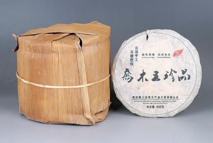 2006年乔木王珍品普洱生茶