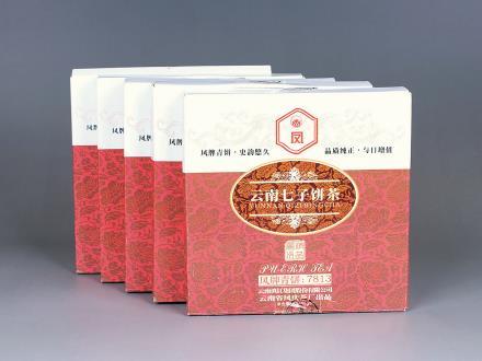06年凤庆茶长7813青饼