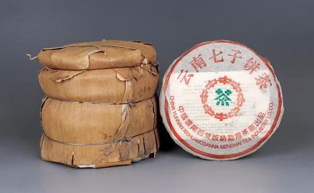 01年中茶绿印普洱生茶