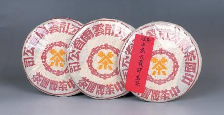 05年中茶大黄印普洱生茶