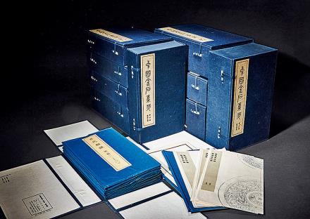 中国金石集萃 10函每函10袋千张全