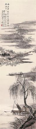 吴观岱 近现代 水村图