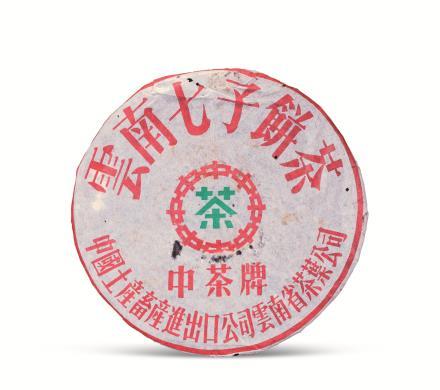 中茶特级青饼(1片)