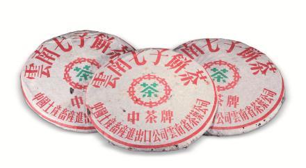 中茶特级青饼(3片)