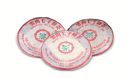 大益茶T7572熟饼(3片)