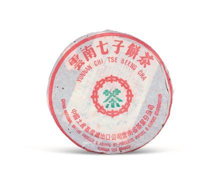 大益茶T7572熟饼(1片)