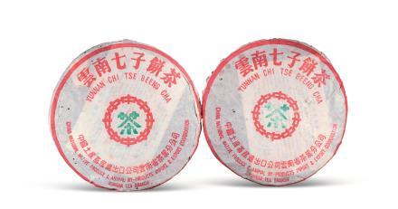 大益茶T7572熟饼(2片)