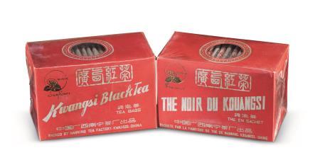 红茶(2盒)