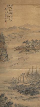 方薰(1736-1799)拟董思翁笔意