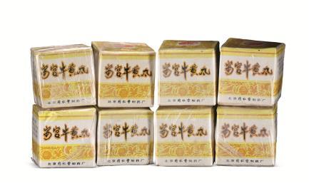 80年代安宫牛黄丸(8丸)