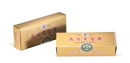 1986年局方至宝丹(2盒)