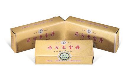 1986年局方至宝丹(3盒)