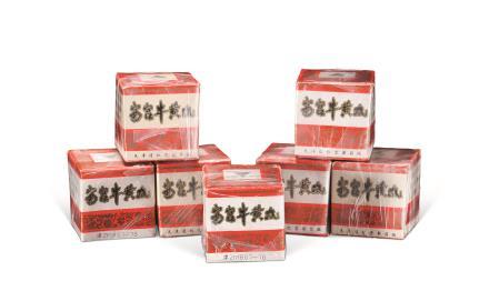 80年代安宫牛黄丸(7丸)