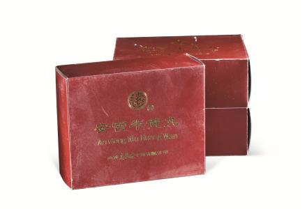 1993年安宫牛黄丸(3盒)