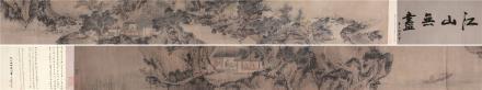 沈周(1427-1509)江山无尽图