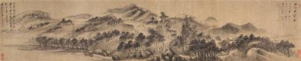 董其昌(1555-1636)出云图
