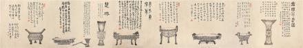罗振玉(1866-1940)梁启超(1873-1929)镜芯