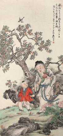 袁培基(1870-1943)多子多福