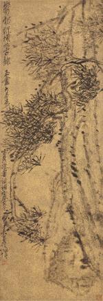 吴昌硕(1844-1927)欎勃纵横如古隶