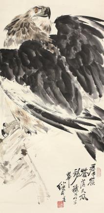 刘继卣(1918-1983)雄风