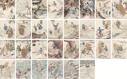 陆俨少(1909-1993)神仙树